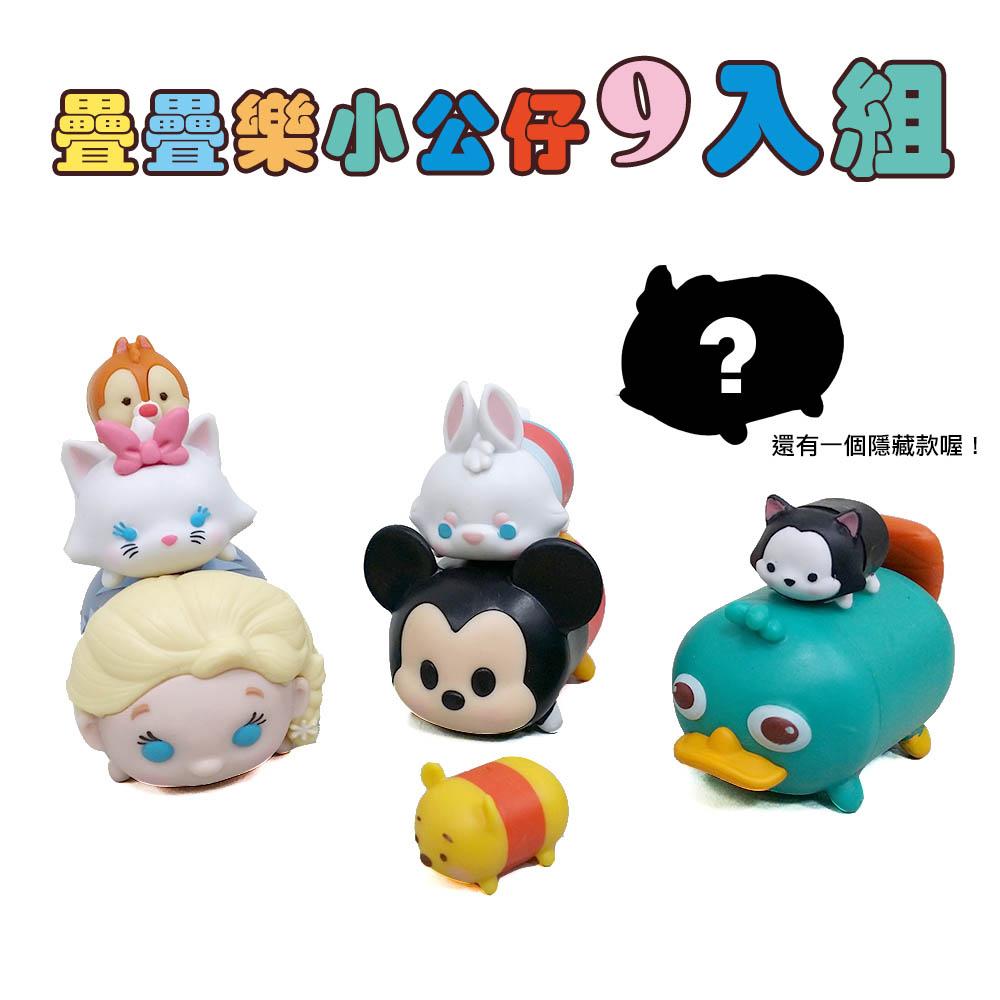 Disney迪士尼 LINE消消樂 Tsum Tsum 大中小疊疊樂9入(款式隨機)