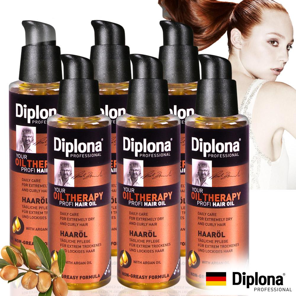 德國Diplona專業級摩洛哥堅果護髮油100ml(6入限時加碼組)