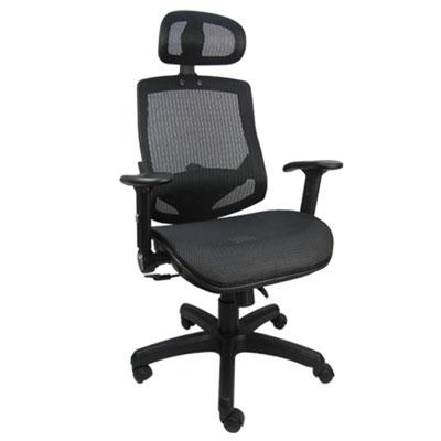 Design 黑傑克護腰可調全網電腦椅/辦公椅