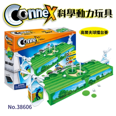 Connex科學動力玩具-高爾夫球擂台賽(8Y+)