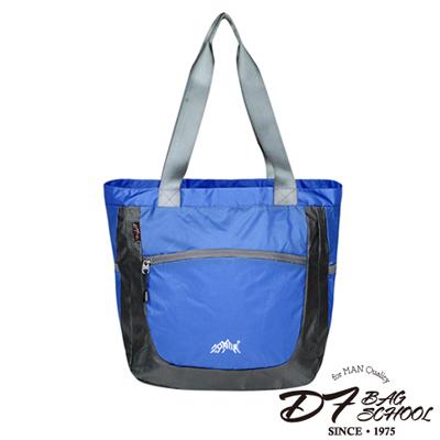 DF BAGSCHOOL - 旅遊必備輕便式可折疊手提肩背2用包-漾藍