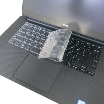 EZstick DELL Precision 5510 5520 非觸控版 鍵盤保護膜