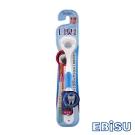日本EBISU-口臭對策刮舌器
