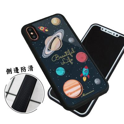 石墨黑系列 iPhone X 高質感側邊防滑手機殼(宇宙火箭)