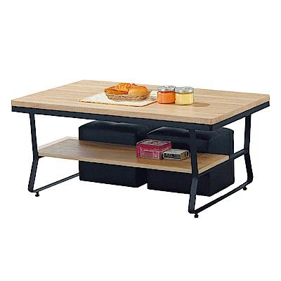 品家居 哈瑞多3.7尺原木紋大茶几(含椅凳2入)-110x60x46cm免組