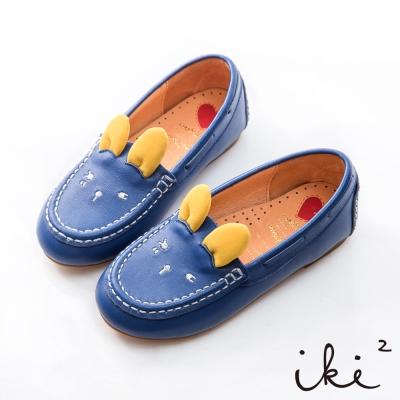 iki2童鞋-咕妮兔冒險系列眨眼百搭懶人鞋-深度藍