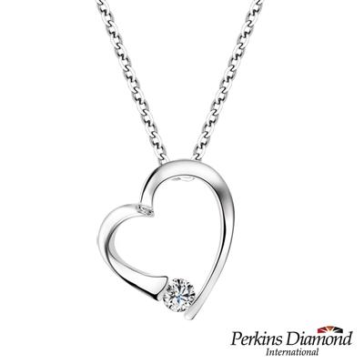 PERKINS 伯金仕 - Heart系列 0.08克拉鑽石項鍊