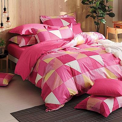 GOLDEN-TIME-質感生活(粉)-200織紗精梳棉兩用被床包組(雙人)