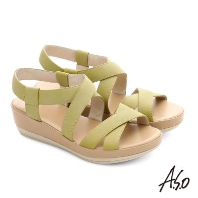 A.S.O 嬉皮假期 真皮彈力交叉寬帶涼鞋 淺綠色