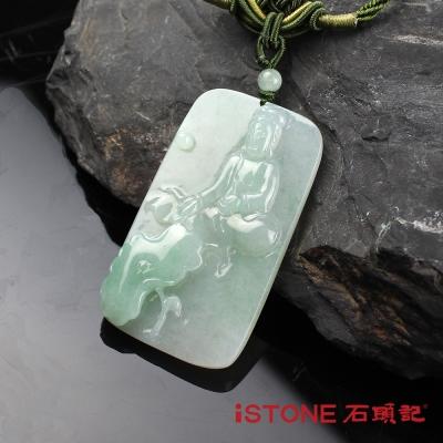 石頭記 天然冰種豆青翡翠玉佩-自在觀音