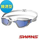 【SWANS 日本】專業競速型泳鏡SR-72MPAF白(防霧/抗UV/可調式鼻墊)
