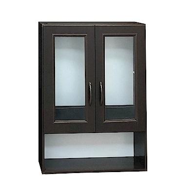 品家居 瑪菲2.1尺環保塑鋼浴室半開放收納櫃(三色)-64x21.5x80cm-免組