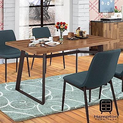 漢妮Hampton赫曼4.3尺餐桌-130x80x74.5cm
