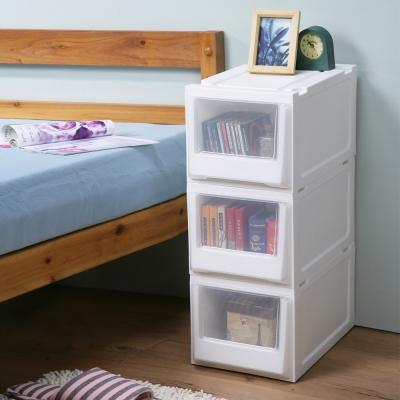 創意達人白色積木系統式單抽隙縫收納櫃14.5L (3入)