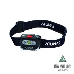 《ATUNAS歐都納》A-L1502 超亮型頭燈 黑色