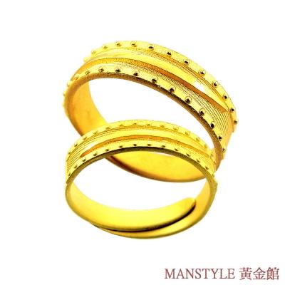 Manstyle 牽手 黃金對戒 (約2.79錢)