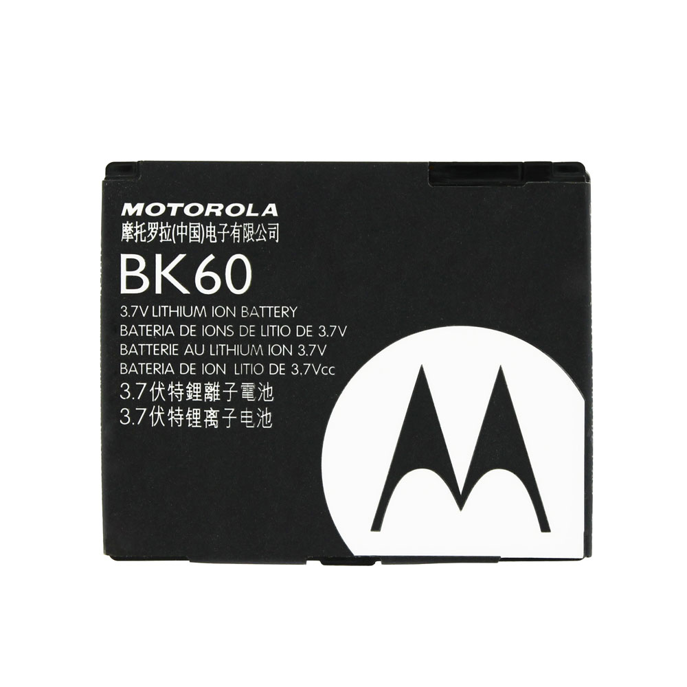 Motorola原廠電池BK60系列(無吊卡)