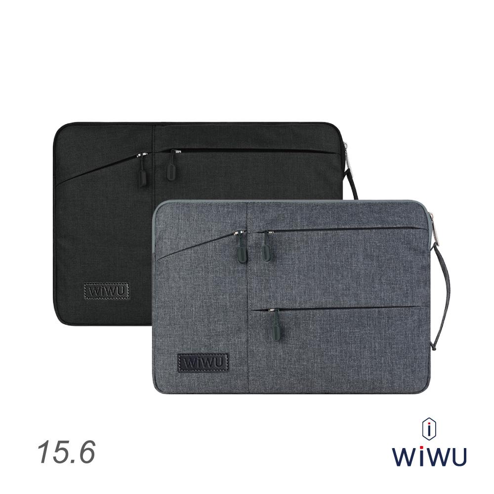 WIWU-行者系列 15.6吋 手提電腦包