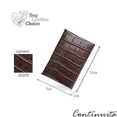 Continuita 康緹尼 頭層牛皮美國鱷魚紋摺疊式收納名片夾-咖啡色