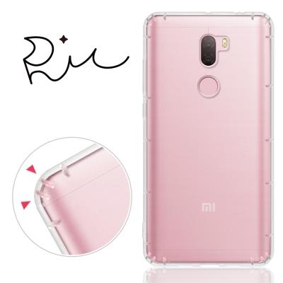 RedMoon Xiaomi 小米 5s Plus 5.7吋 防摔氣墊透明TPU...