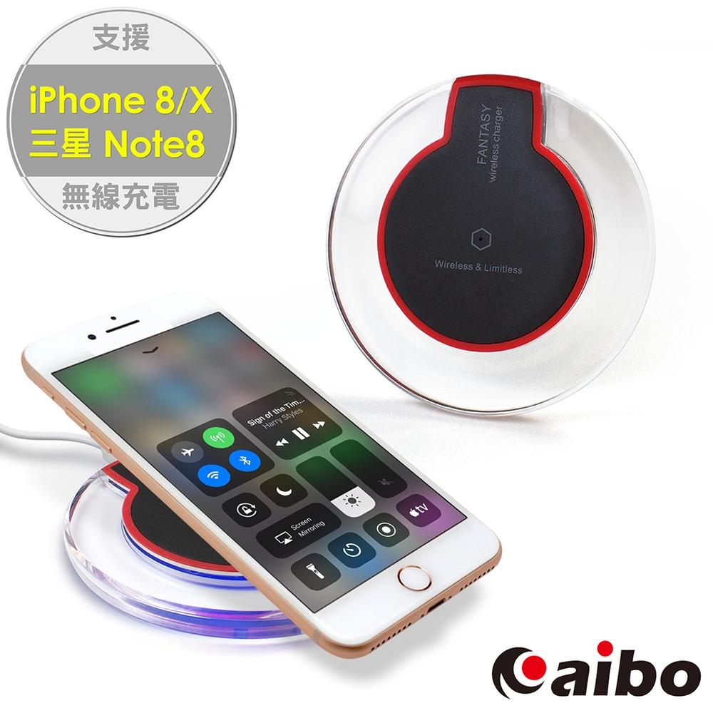 aibo TX-Q4 Qi 智慧型手機專用 水晶碟無線充電板 product image 1