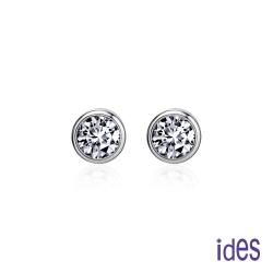 ides愛蒂思 精選60分E/VS2八心八箭完美車工鑽石耳環/包鑲