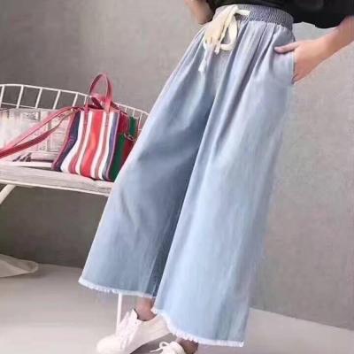 La Belleza腰鬆緊布繩鬚鬚下擺闊腿褲寬管牛仔褲裙