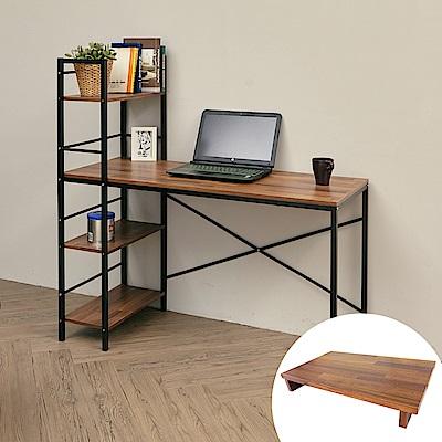 澄境 工業風雙向層架工作桌/書桌/電腦桌120x48x72cm-DIY