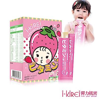 i-KiREi 兒童綜合維他命QQ果凍+鈣-草莓多多風味1盒(20條)