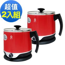 晶工2.2L多功能不鏽鋼電碗/美食鍋(超值二入組) JK-201