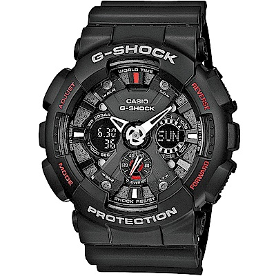 G-SHOCK X-MAN 抗磁異種概念錶(GA-120-1A)-黑/51.2mm