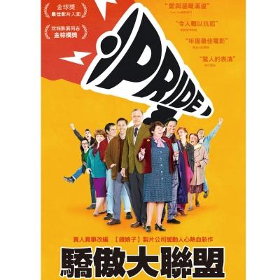 驕傲大聯盟 DVD