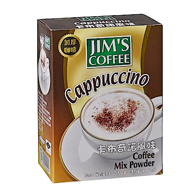Jim s Coffee Coffee 吉姆咖啡-卡布奇諾風味(35gx6入)