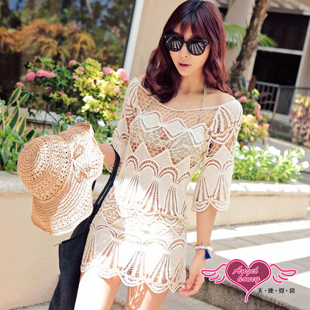 罩衫 菱形幾何 波西米亞風罩衫(米F)AngelHoney天使霓裳
