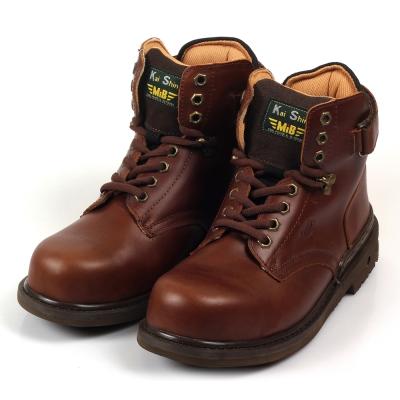 Kai Shin 高筒安全工作鞋