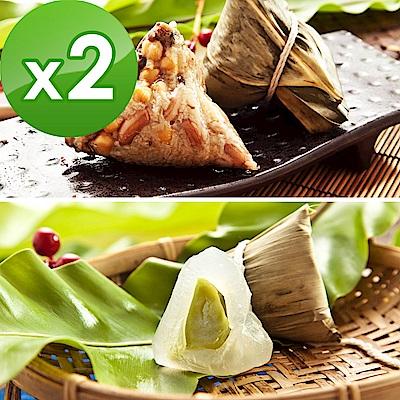 樂活e棧~素食土豆粽子 冰晶Q粽子~抹茶 6顆 包,共2包