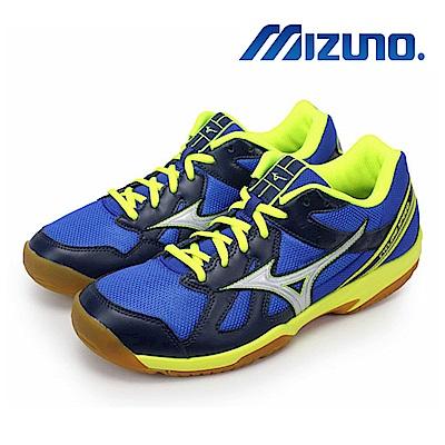 Mizuno 美津濃 CYCLONE SPEED 排球鞋 V1GA178023