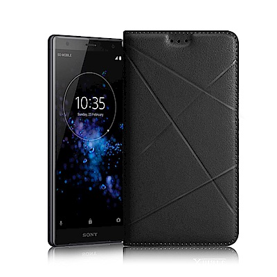 真皮系列 Xmart for SONY Xperia XZ2 渴望完美真皮磁吸皮...