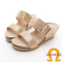 GEORGE 喬治-撞色水鑽拖鞋楔型鞋-金