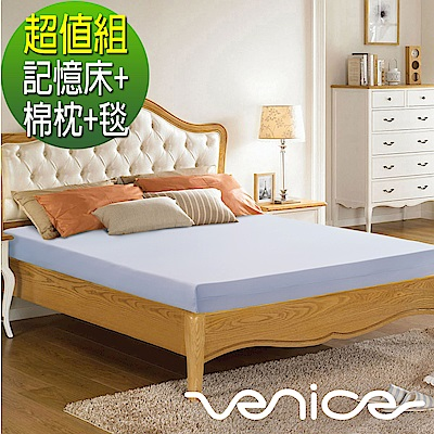 Venice日本防蹣抗菌11cm全記憶床墊-舒眠枕