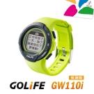 GOLiFE GoWatch 110i GPS智慧悠遊運動腕錶-草綠色(搭悠遊卡錶帶)-急速配