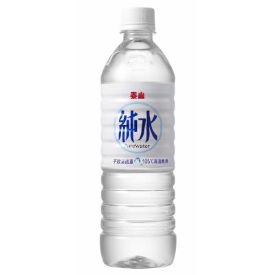 泰山 純水(600mlx6入)