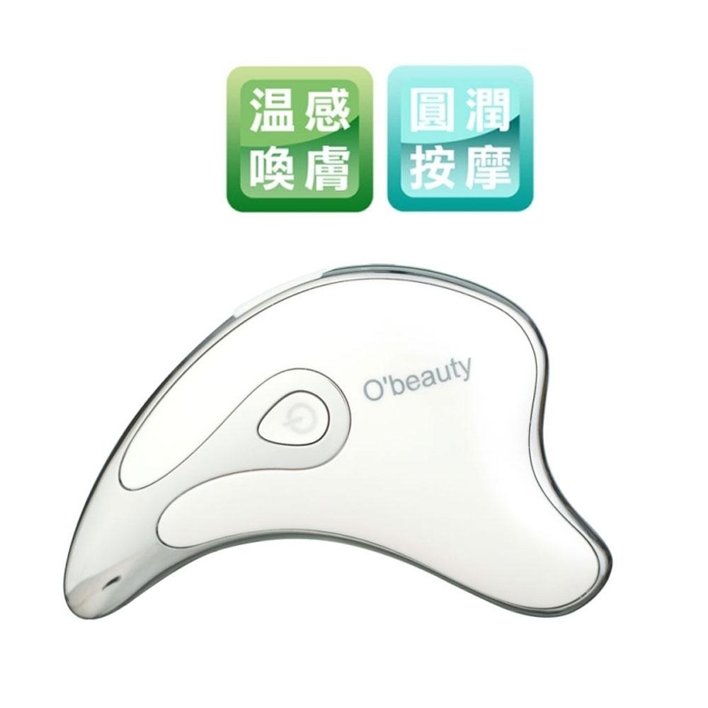 Obeauty-智能冷熱臉部按摩海豚機-粉嫩蘋果肌( A1奧緹嚴選 )