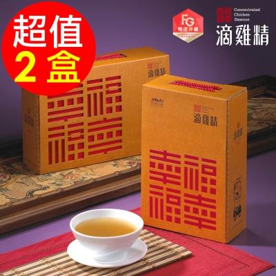 勤億 幸福滴雞精 (20包/盒)2盒