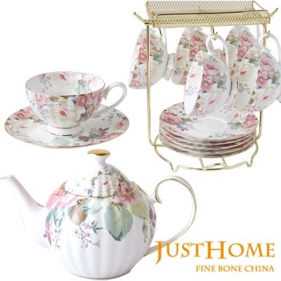 Just Home花漾薔薇新骨瓷15件午茶組(咖啡杯+英式壺)