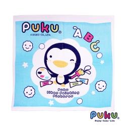 PUKU四方浴巾90*90cm