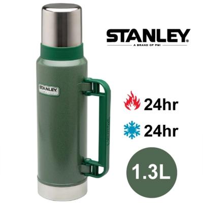 【美國Stanley】 經典系列真空保溫保冷瓶 1.3L(錘紋綠)