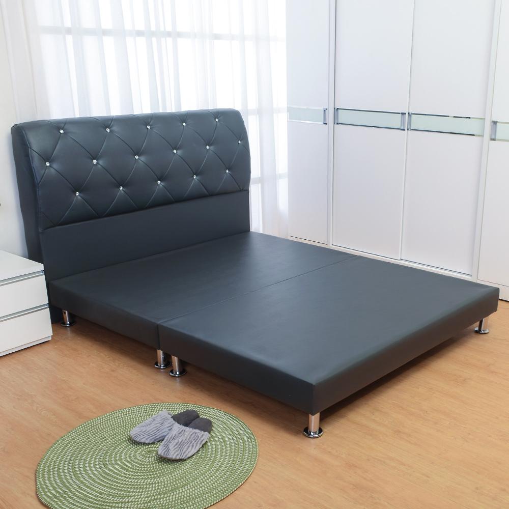 Bernice-佩卡6尺皮革雙人加大床架(灰色)(不含床頭片)