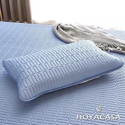 HOYACASA創新可水洗乳膠透氣枕套(希臘藍)