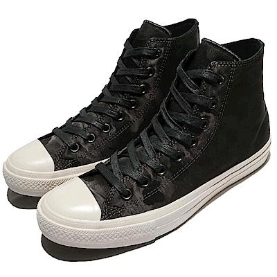 Converse-帆布鞋-Chuck-男鞋